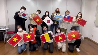 「WE ARE THE WORLD:世界中一つにな