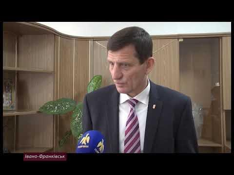 Президія Івано-Франківської обласної ради