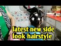 Party wear hairstyle  with side look / Engagement hair style / gayatri beauty parlour