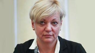 Олег Соскин: Гонтарева действует, как российский диверсант.Сколько будем молчать?