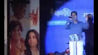Hai Duniya Usi Ki Zamana Usi Ka by Dr.Naveen Chawla