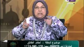 سعاد صالح : إجهاض الجنين بدون عذر 'جريمة'