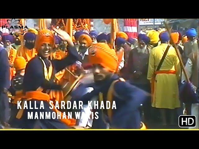 Kalla Sardar Khada - Manmohan Waris (New HD Upload)