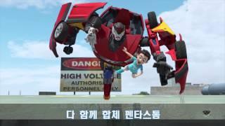 [손오공] 헬로 카봇 오프닝 영상