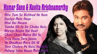 Kumar Sanu   Kavita Krishnamurthy   Hits 90s Bollywood Romantic Songs   Lastest Hindi Song