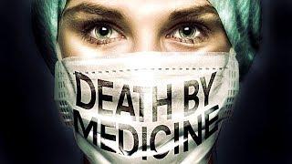 Заманауи медицина неге дәрменсіз? 1-бөлім: Атеизм. Ұрық теориясы