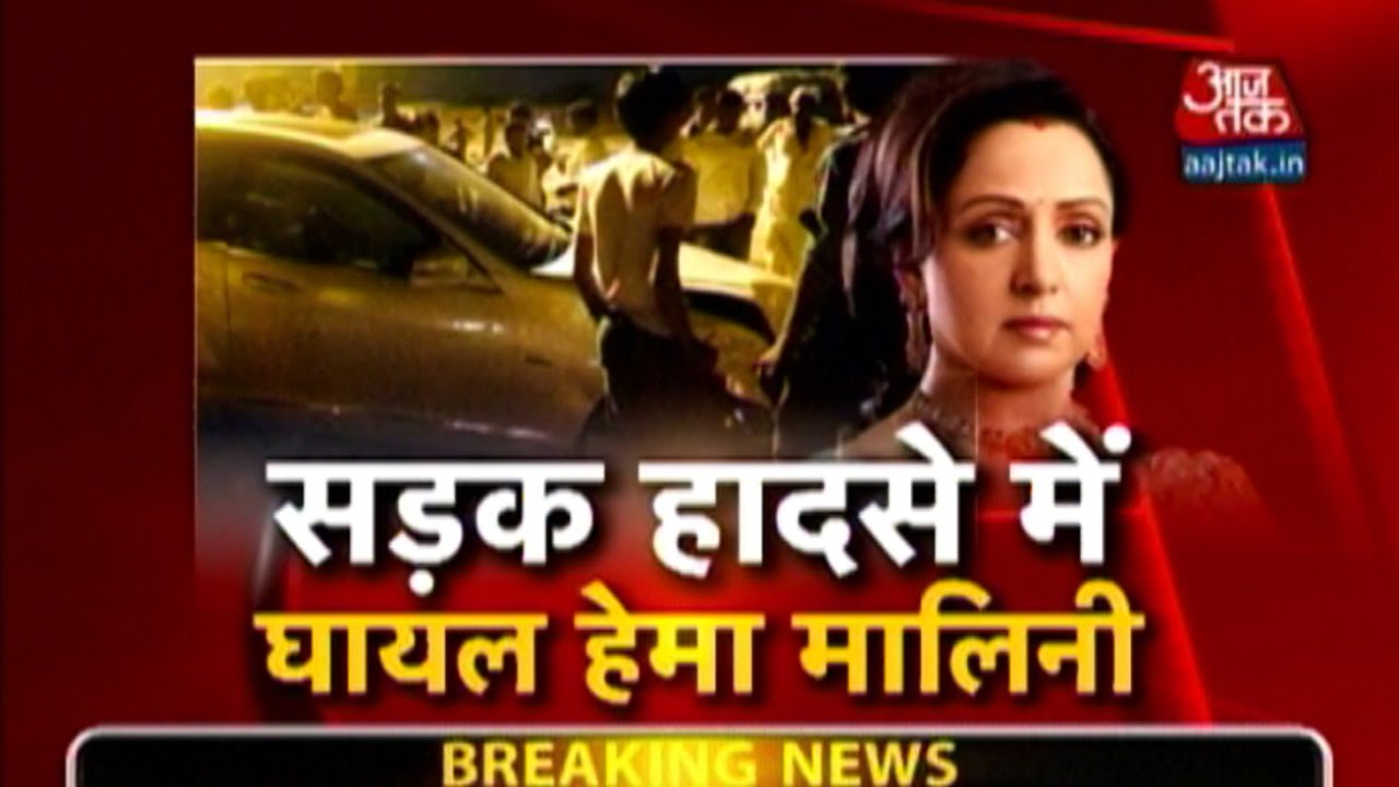 hema malini injured in road accident in rajasthan - youtube