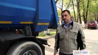 Измерение длины грузового автомобиля ТОНАР | СмартВес - грузовые весы(Измерение длины грузового автомобиля ТОНАР | СмартВес - грузовые весы http://www.smartves.ru/ 8 (495) 579-98-41 С вами по-преж..., 2014-06-19T11:00:54.000Z)