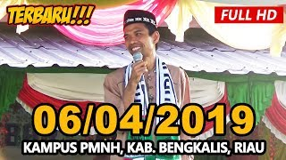 Download Video Ceramah Ustadz Abdul Somad Terbaru UAS - Kampus PMNH, Bengkalis MP3 3GP MP4