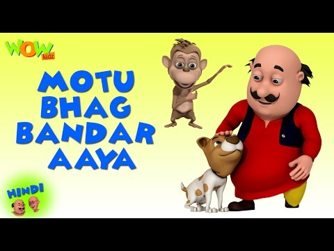 Motu Bhag Bandar Aaya - Motu Patlu in Hindi - 3D Animation Cartoon for Kids - As seen on Nickelodeon