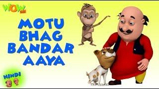 Motu Bhag Bandar Aaya - Motu Patlu in Hindi - 3D Animation Cartoon for Kids - As seen on Nickelodeon