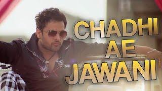 Chadhi Ae Jawani | Goreyan Nu Daffa Karo | Amrinder Gill | Releasing On 12th September 2014