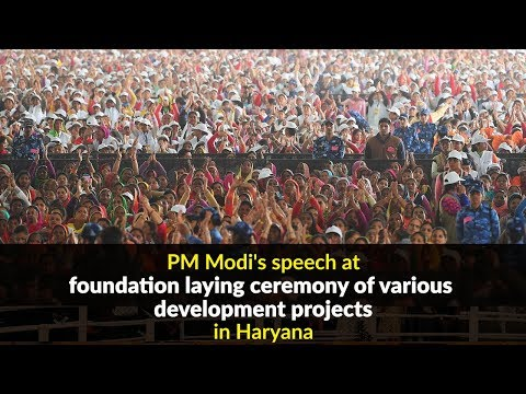 PM Modi's speech at foundation laying ceremony of various development projects in Haryana