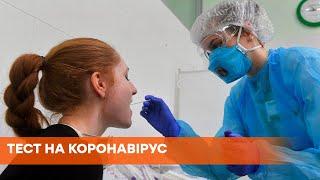 В Украине введут новый метод диагностики коронавируса Степанов