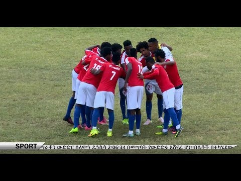 Ethiopia: Latest Ethiopian Sports News, Apr 30/2018 - ENN Sport