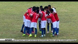 Ethiopia: Latest Ethiopian Sports News, Apr 30/2018 - ENN Sport