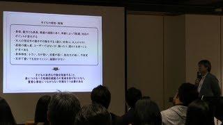 セーフティグッズフェア企業セミナー「キッズデザインの標準化の動向、JISからISOへ」