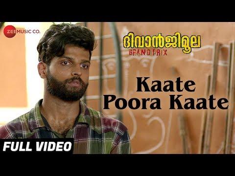 Kaate Poora Kaate - Full Video |...