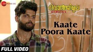 Kaate Poora Kaate Full | Diwanjimoola Grand Prix | Kunchacko Boban & Nyla Usha | Gopi Sundar