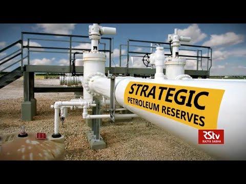 In Depth: Strategic Petroleum Reserve