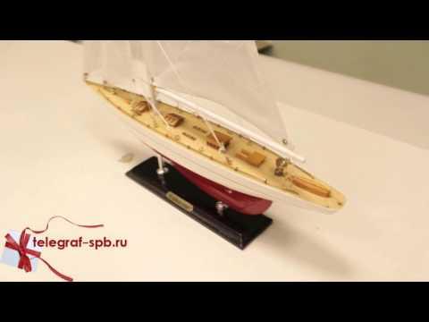 видео: Модель парусной яхты