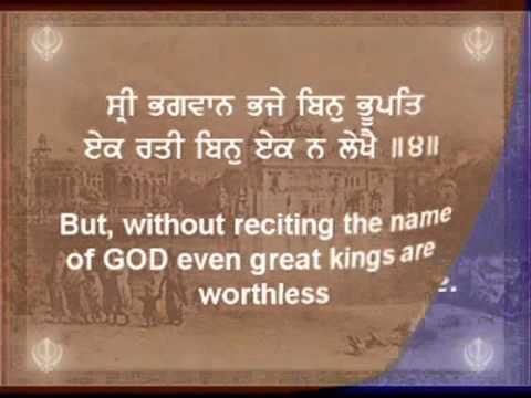 Tav Prasad Savaiye - Line By Line Translation - Sikh Prayer