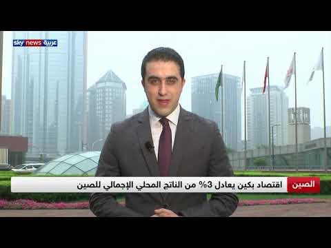 توقيع عدة اتفاقيات بمجالات مختلفة خلال المنتدى الإماراتي الصيني  - نشر قبل 3 ساعة