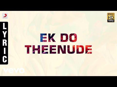 Koodi Vazhunthal Kodi Nanmai - Ek Do Theenude Tamil Lyric | Deva