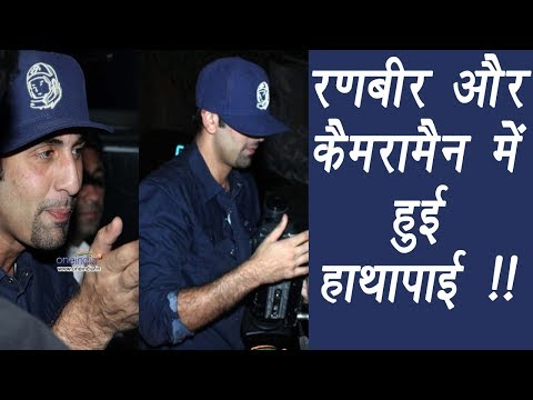 Ranbir Kapoor gets in PHYSICAL FIGHT with Cameraman | FilmiBeat