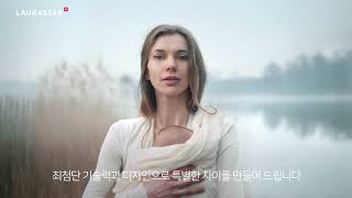 로라스타 스팀다리미 TV CF - 공식수입원 게이트비젼…