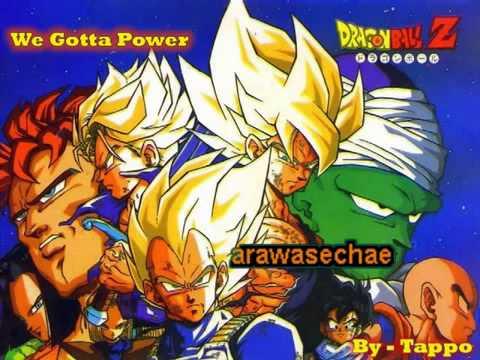 Dragon Ball   We Gotta Power Karaoke