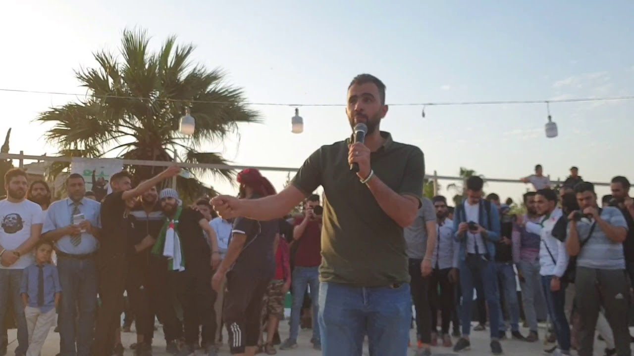 كلمة هادي العبد الله في إحياء إدلب لذكرى استشهاد حارس الثورة عبد الباسط الساروت