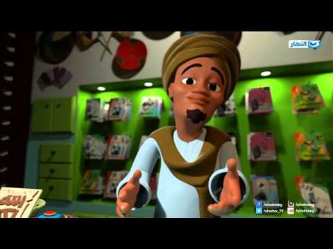 Bakar Episode 1 |   بكار الحلقة الاولى