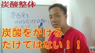 道端アンジェリカ、梅宮アンナ、あびる優、ピカ子も大絶賛!! 日本で唯一の整体手法 あんじ整体院の安治久志です。 毛細血管が減少して 筋肉の硬化に影響をしたり ...