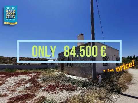 Marina de cope Aguilas Murcia Spain ES 268550 EN