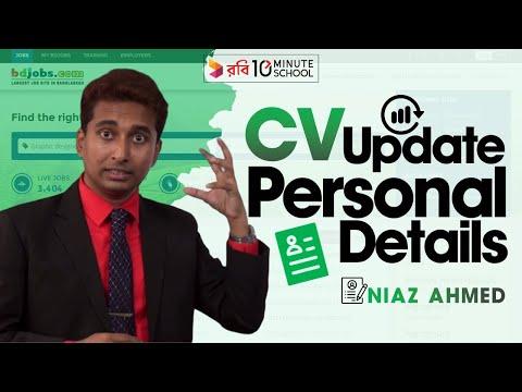 5. CV Update   Personal Details | Niaz Ahmed