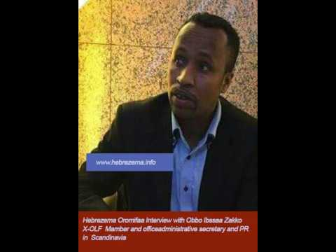 Hebrezema Oromifaa Interview with Obbo Ibssa X-OLF  office admin.. secretary and PR in  Scandinavia