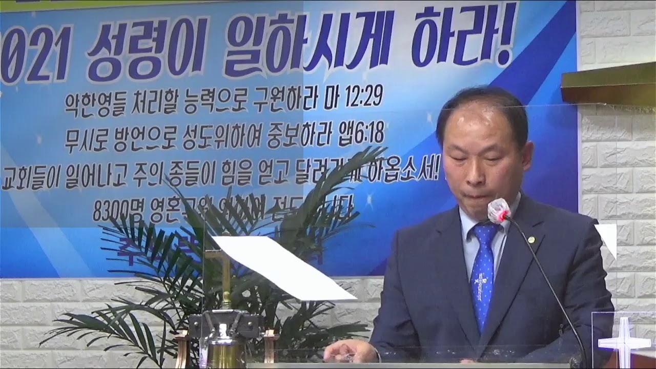 인천이룸교회 실시간 예배 생방송