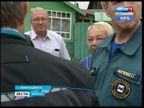 Зампред правительства Виталий Мутко прилетел в Иркутскую область