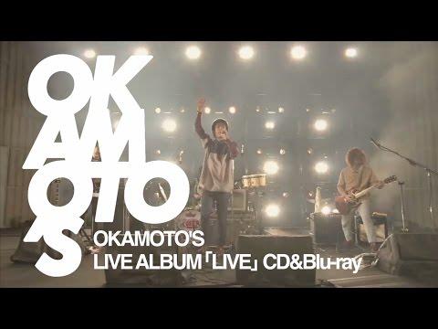 OKAMOTO'S Live Album「LIVE」トレーラー映像