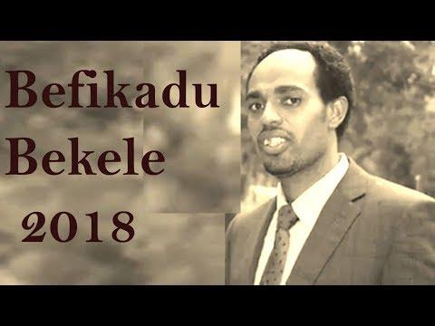Befikadu Bekele #3 full album Afaan Oromoo Gospel