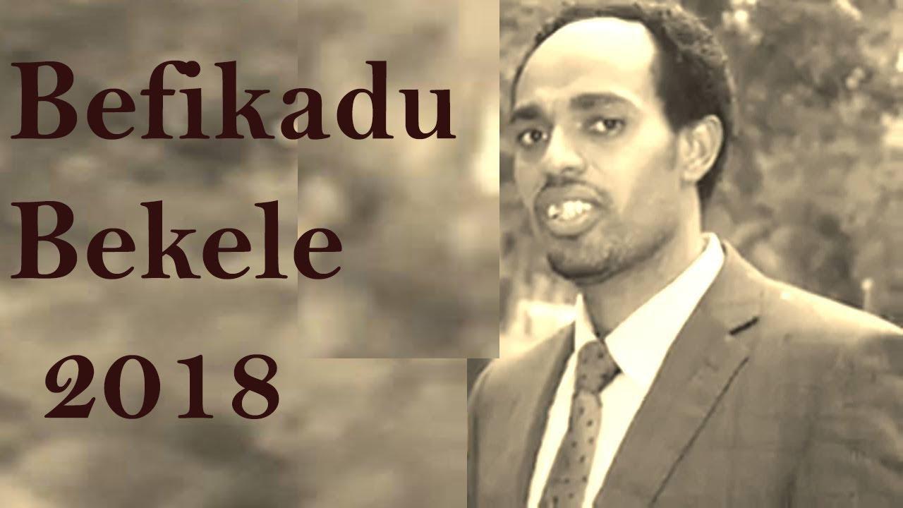 Download Befikadu Bekele #3 full album Afaan Oromoo Gospel