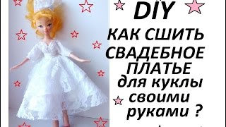 DIY:��� ����� ��������� ������ �� ������� ��� ����� BARBIE/MONSTR HIGHT?
