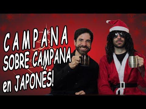 CANTA CAMPANA SOBRE CAMPANA EN JAPONÉS - VILLANCICOS