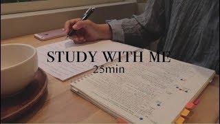 25MIN STUDY WITH ME (CAFE)ㅣ25분 카페에서 같이 공부해요!