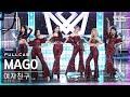 [안방1열 직캠4K] 여자친구 'MAGO' 풀캠 (GFRIEND Full Cam)│@SBS Inkigayo_2020.11.15.