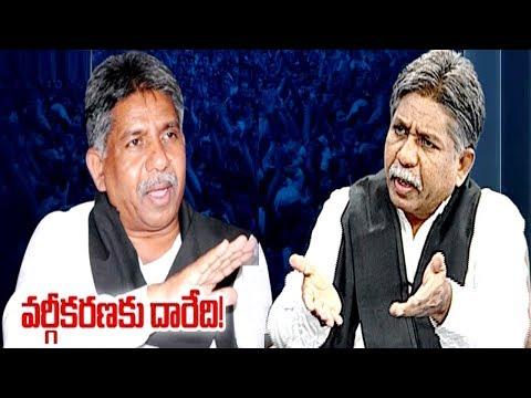 MRPS Founder Manda Krishna Madiga Exclusive Interview   TV5 News
