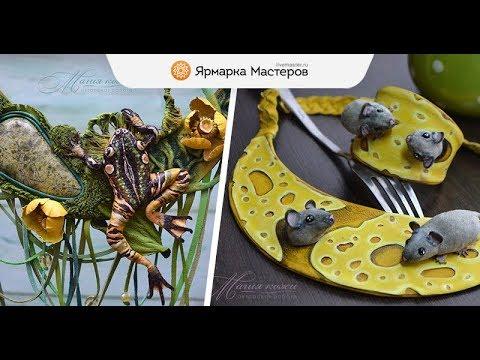 Невероятные украшения из кожи от Светланы Храмовских | Ярмарка Мастеров