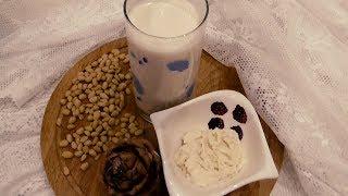 видео Кедровое молочко лечебные свойства и противопоказания