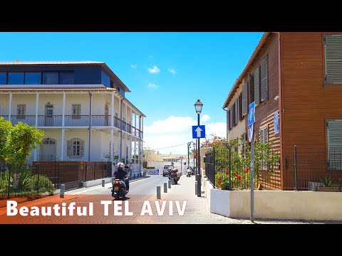 American German Colony, Tel Aviv - Israel